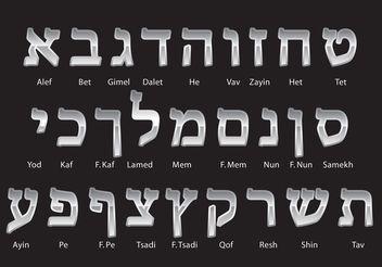Silver Hebrew Alphabet Vectors - Free vector #149753