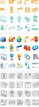 Beautiful Electric & Technology Icons - Free vector #170473