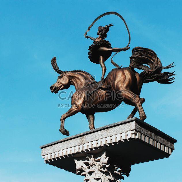 Monumento no circo de Minsk - Free image #184563