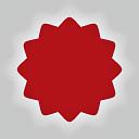 Benachrichtigung - Kostenloses icon #189993