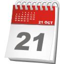 Calendar Date - бесплатный icon #196883