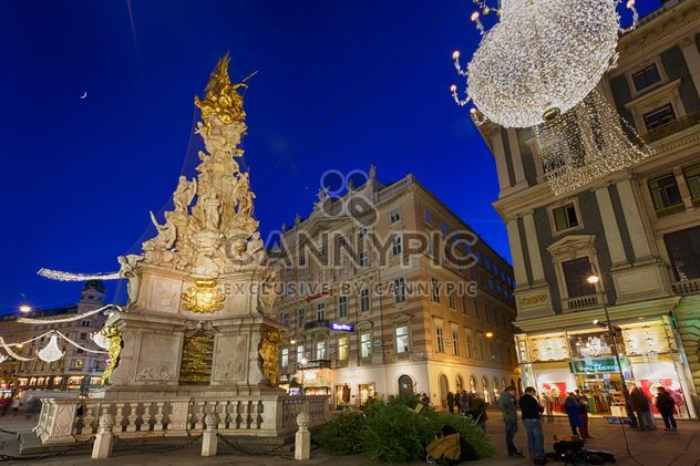 Cityscape of Vienna, Austria - бесплатный image #198633