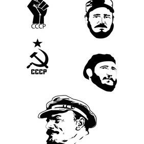 Communism Symbols - Free vector #210733