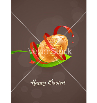 Free leaf with egg vector - vector #222363 gratis