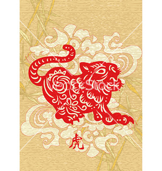 Free abstract tiger with floral vector - Free vector #224693
