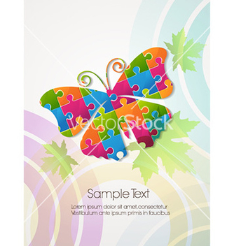 Free abstract butterfly vector - vector gratuit #230223