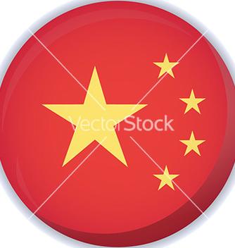 Free flag icon vector - Free vector #232733