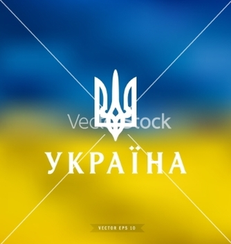 Free emblem of ukraine with the text on a yellow vector - Free vector #235173