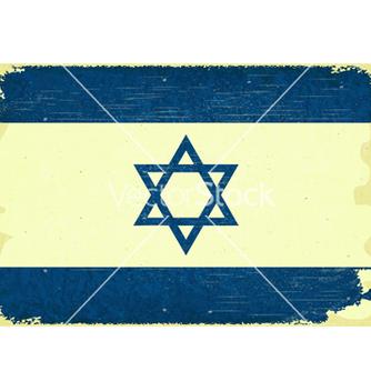 Free israel flag vector - Free vector #242573