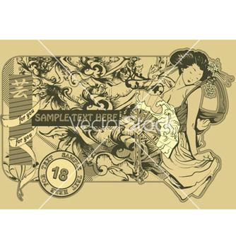 Free vintage label vector - бесплатный vector #258043