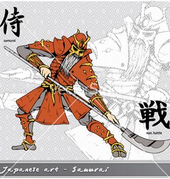 Free samurai with kanji vector - Free vector #259253