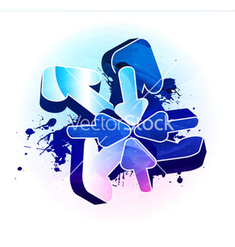Free colorful 3d arrows vector - Free vector #264393