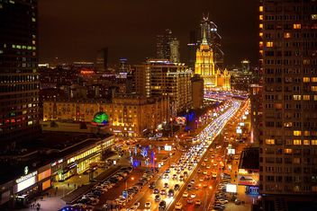 moscow city - Kostenloses image #273463