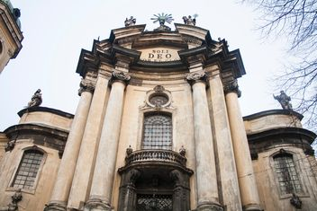Dominican Cathedral in Lviv - image #301343 gratis