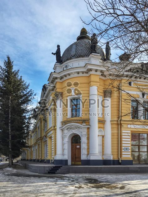 Yellow building in Blagoveschensk - Free image #302773