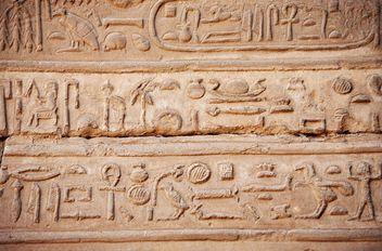 Egyptian hieroglyphics - image #304003 gratis
