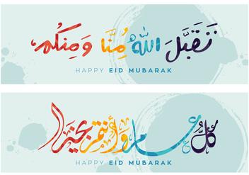 Vector Eid Al Fitr - Free vector #327353
