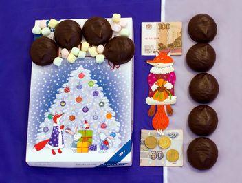 chocolate desert - Free image #327843