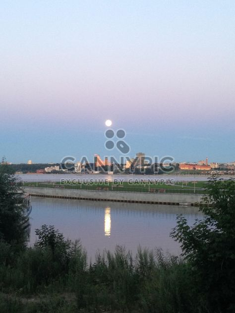 Supermoon à Kazan - image gratuit #329943
