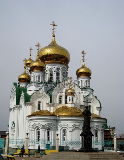 White Church in Bataysk, Rostov Region - Free image #342563