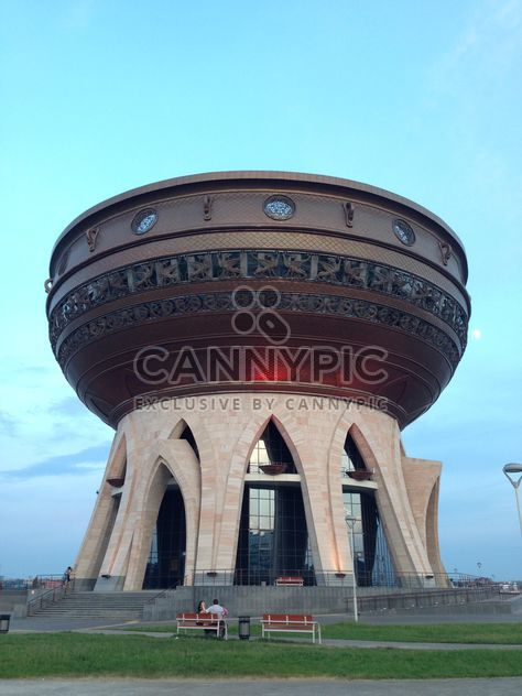 Palace of marriage in kazan - Free image #344173
