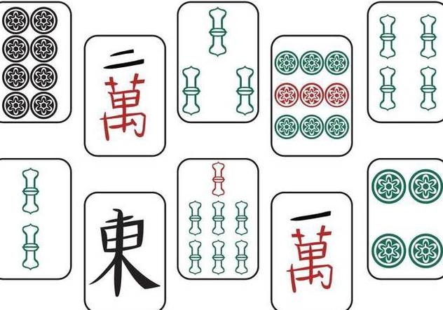 Free Mahjong II Vectors - Kostenloses vector #349293