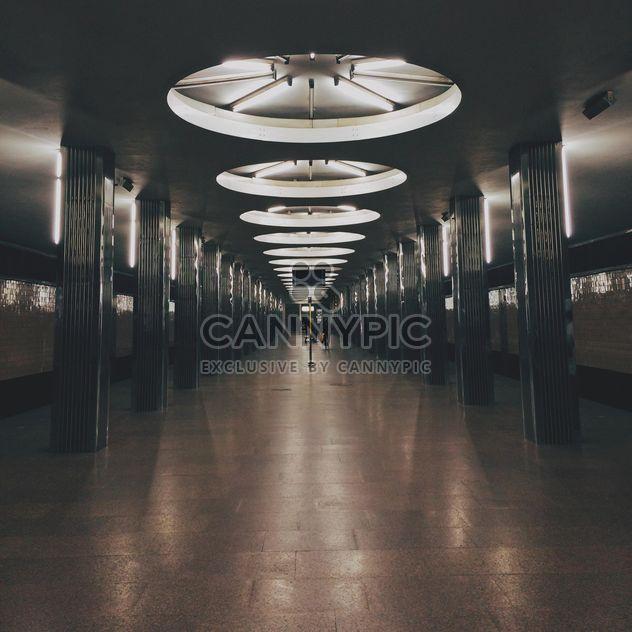 Beresteiska u-Bahnstation - Free image #363673