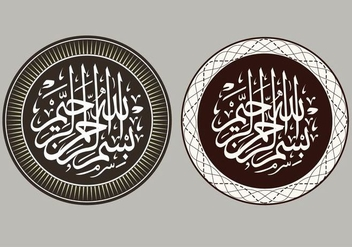 Bismillah Arabic Badge Vectors - Free vector #363933