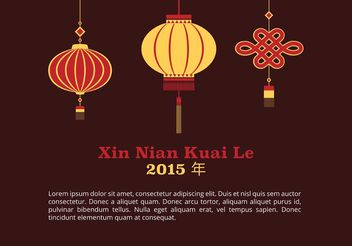 Free Lunar New Year Vector - vector #140903 gratis