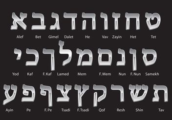 Silver Hebrew Alphabet Vectors - бесплатный vector #149753