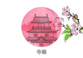 Free Drawn Chinese Temple Vector - бесплатный vector #156783