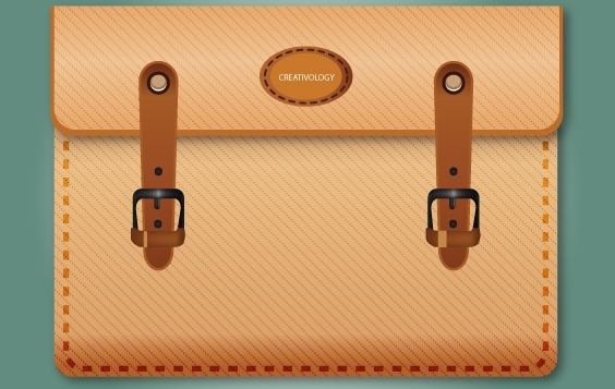 Icon Brown Briefcase - Free vector #168173
