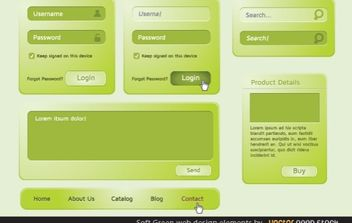 Soft Green Web Design Elements - vector gratuit #174563