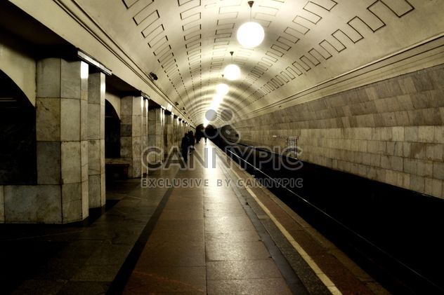 Passengers on platform at metro station - Free image #200693