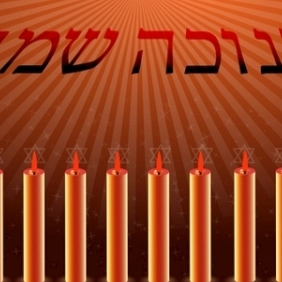Hanukkah Card With Candles - vector gratuit #214833