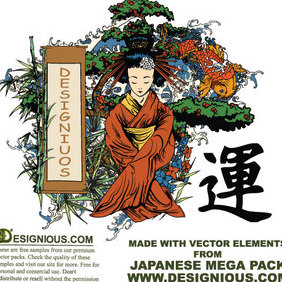 Japanese Vector Illustration - vector #222153 gratis