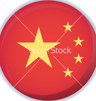Free flag icon vector - vector #232733 gratis
