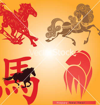Free horse 2014 vector - Free vector #239413