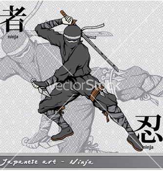 Free ninja with kanji vector - бесплатный vector #255713
