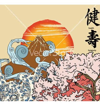 Free japanese background vector - vector #255893 gratis