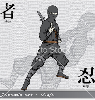 Free ninja with kanji vector - бесплатный vector #258303