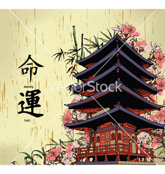 Free japanese background vector - бесплатный vector #261463