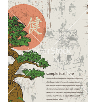 Free grunge japanese background vector - vector #261703 gratis