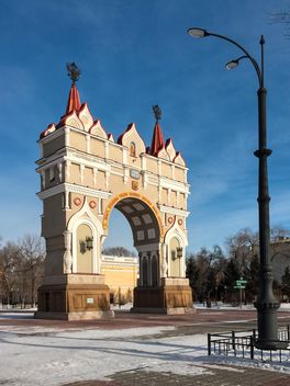 Triumphal arch in Blagoveshchensk - Free image #302803