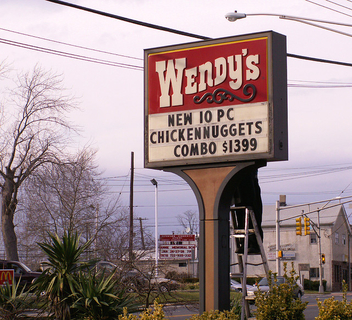 Your Choice - A 1970 Ford Pinto or 10 Piece Chicken Nuggets From Wendy's? - бесплатный image #317063