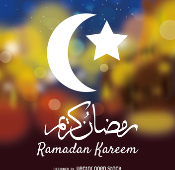 Ramadan Kareem sign - vector #367923 gratis