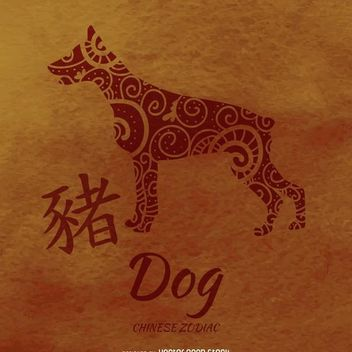 Chinese horoscope dog - vector gratuit #373043
