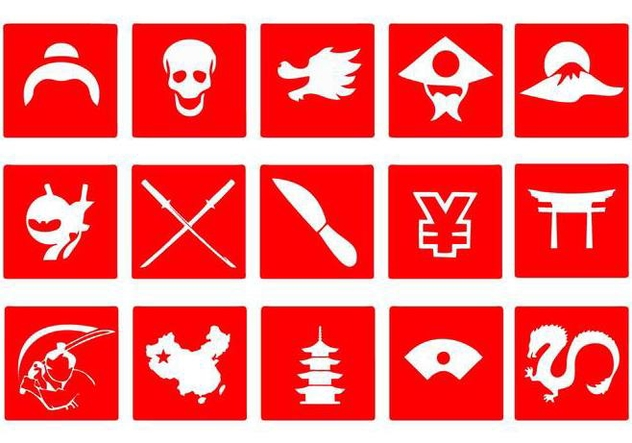 Free Japanese Icons Vector - Free vector #400973