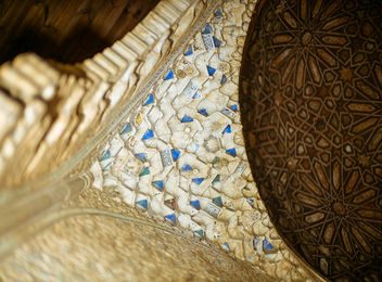 islamic decoration - Kostenloses image #453883