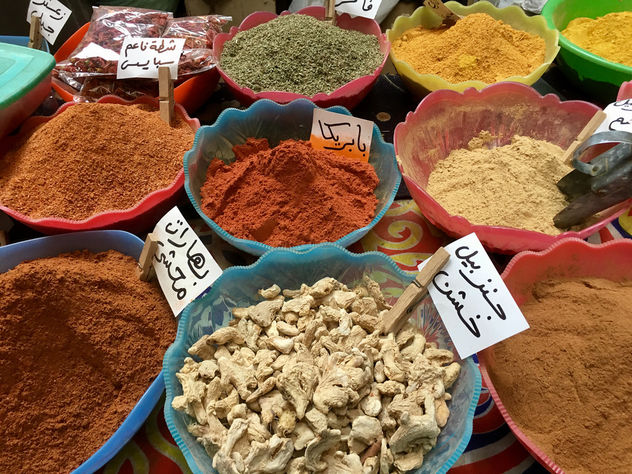 Egyptian spices - Free image #458413